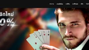 Learn When You Ought To Use Online Poker For The Very Best Results